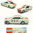 Tomy Tomica Museum Series Diecast : #M-20 Nissan Skyline H-T 2000GT-R Racing