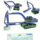 Tomy Tomica Lottery Series II : #L2-19 Lift-Magnet Power Shovel