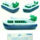 Tomy Tomica Lottery Series II : #L2-12 Mitsui Zosen Hovercraft