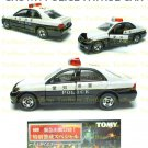 Tomy Tomica Lottery Series VII : #L7-01 Toyota Crown Police Patrol Car