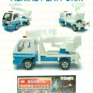 Tomy Tomica Lottery Series VII : #L7-05 Isuzu ELF Aerial Platform