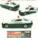 Tomy Tomica Lottery Series VII : #L7-08 Mazda RX-7 RX7 Police Patrol Car