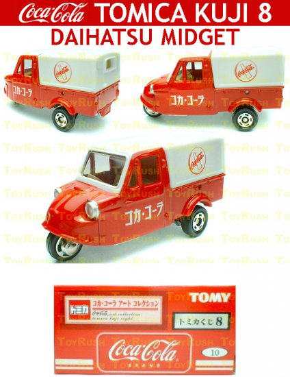 Tomy Tomica Lottery Series VIII : #L8-10 Coca Cola Daihatsu Midget (Last Piece)