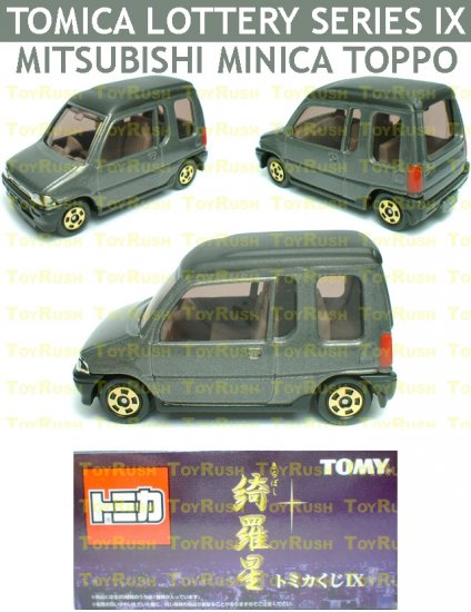 Tomy Tomica Lottery Series IX : #L9-18 Mitsubishi Minica Toppo (Last Piece)