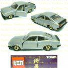 Tomy Tomica Lottery Series IX : #L9-19 Nissan Sunny Coupe Racing (Last Piece)