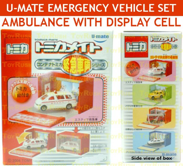 U-Mate Tomica DieCast Ambulance with Display Cell