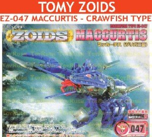 Tomy Zoids - EZ-047 MACCURTIS - Crawfish Type