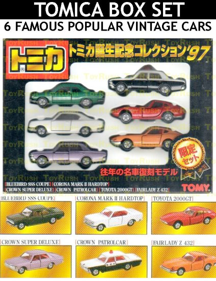 Tomy Tomica Limited Edition Box Set : 6 Famous / Popular Vintage Cars