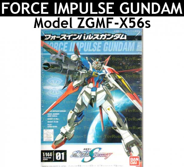Bandai Force Impulse Gundam : Model ZGMF-X56s/α