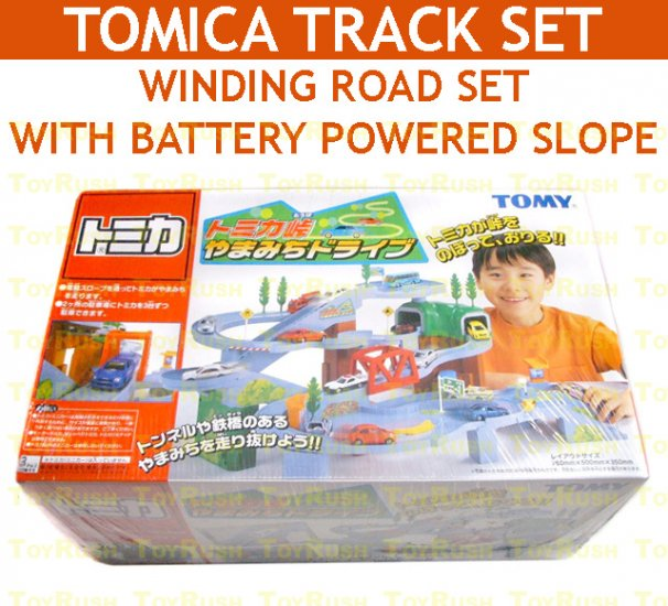 Tomy Tomica Track Box Set : Winding Road Set with battery-powered Slope