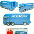 Tomy Tomica Diecast : #7 Mitsubishi Super Great Truck