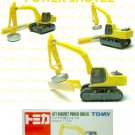 Tomy Tomica Diecast : #39 Lift-Magnet Power Shovel