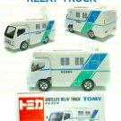 Tomy Tomica Diecast : #42 Satellite Relay Truck