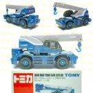 Tomy Tomica Diecast : #73 Tadano Rough Terrain Crane Crevo 600 (Last Piece)
