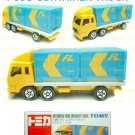 Tomy Tomica Diecast : #74 Mitsubishi Fuso Container Truck (Last Piece)