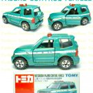 Tomy Tomica Diecast : #85 Mitsubishi Pajero Control Vehicle