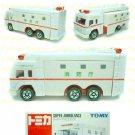 Tomy Tomica Diecast : #116 Super Ambulance