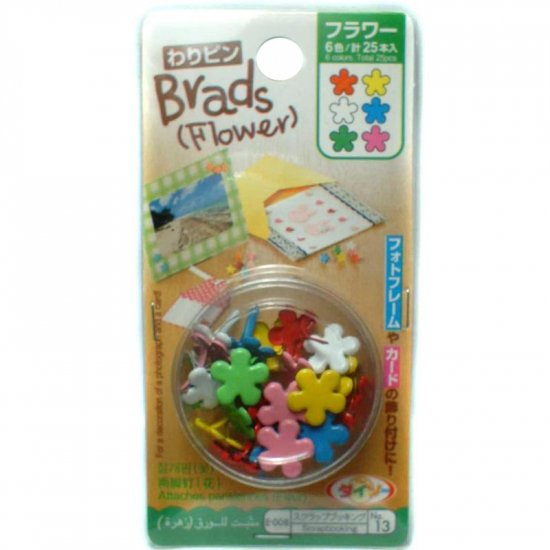 "Brads / Paper Fasteners for Scrapbook: Bright Daisy Flower Brads 1/2"" wide x 25 pieces"