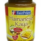 HAINANESE HONEY KAYA COCONUT EGG JAM / SPREAD