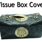 Black Silk Brocade Tissue Box Cover