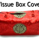 Red Silk Brocade Tissue Box Cover