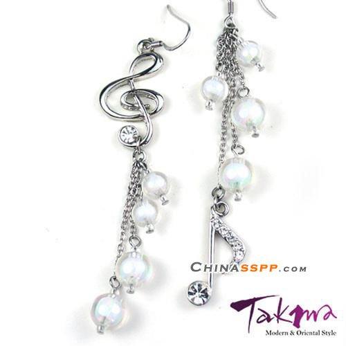 earring 13