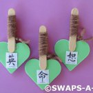 Mini Chinese Palm Leaf Fan China SWAPS Kit for Girl Kids Scout makes 25