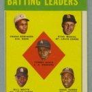1963 Topps NL Batting Leaders # 1 ROBINSON - MUSIAL - AARON