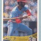 1984 Donruss # 59 Ozzie Smith HOF Cardinals