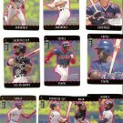 Lot of 14 Collector's Choice 1995 You Make the Play BB Cards