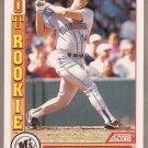 1992 Score Hot Rookies Baseball Card #7 Tino Martinez