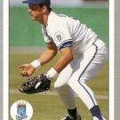 1990 Upper Deck Baseball Card #124 George Brett