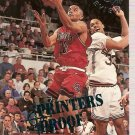 1995 Classic Basketball Previews Hobby Set of 5 Cards