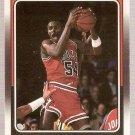 1988-89 Fleer Basketball Card #16 Horace Grant RC