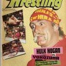 Inside Wrestling Magazine Aug. 1993 WWE WWF WCW VG