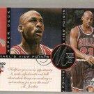 1996-97 Upper Deck Micheal Jordan View Points Card VP6