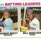 1977 Topps Baseball Card #1 1976 Batting Leaders George Brett Bill Madlock VG