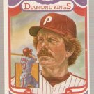 1984 Donruss Baseball Card #23 Mike Schmidt Diamond King NM or better A