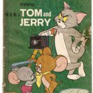 Comic Album #4 Tom and Jerry Dell Comics 1959 Poor