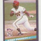 1986 Leaf Baseball Card #69 Kirby Puckett Minnesota Twins NM or better