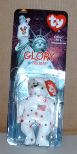 McDonalds Teenie Beanie Babies Glory the Bear in Package Happy Meal A