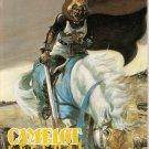 Camelot Eternal #1 Caliber Comics 1990 Fine