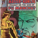 What If #16 Shang Chi Marvel Comics Aug 1979 Very Good/Fine