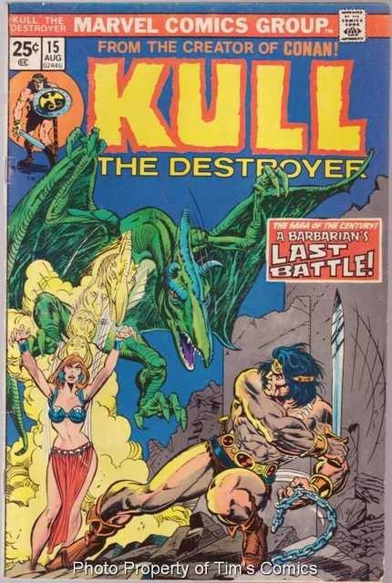 Kull the Conqueror (1971 series) #15 Marvel Comics Aug. 1974 VG