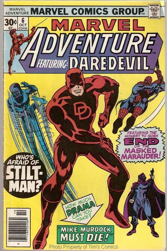 Marvel Adventure (1975 series) #6 Featuring Dardevil Marvel Comics Oct. 1976 GD/VG