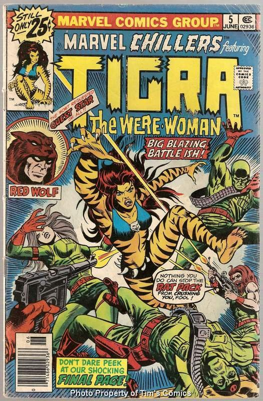 Marvel Chillers (1976 series) #5 Featuring Tigra Marvel Comics June 1976 GD
