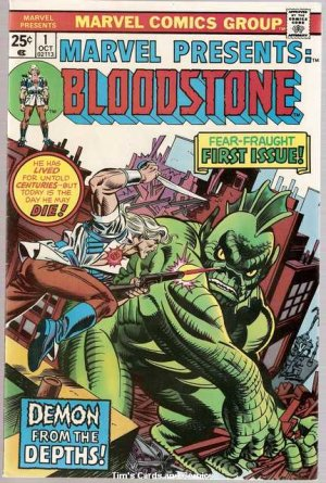 Marvel Presents (1975 series) #1 Bloodstone Marvel Comics Oct. 1975 VG E