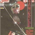 Samuree (1993 series) #1 Continuity Comics May 1993 NM