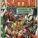 Son of Satan #7 Marvel Comics Dec 1976 GD