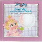 Muppet Babies Baby Piggy and Giant Bubble Sesame Street Weekly Reader Hardcover Book Used